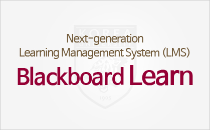 Next-generation Learning Management System (LMS)